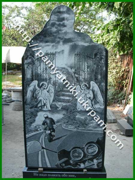 Цена на памятники цены я Майкоп памятники гагарину в россии
