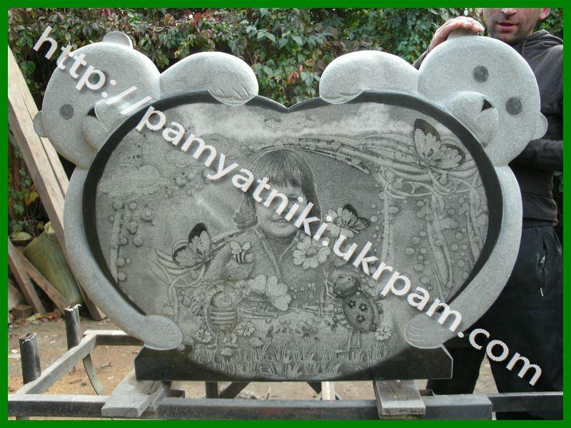 Цена на памятники из гранита фото Майкоп заказать памятник в москве недорогие зимой